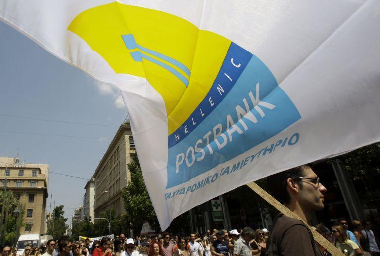 Ι. Στουρνάρας: Το Ταχυδρομικό Ταμιευτήριο δεν είναι βιώσιμο   tovima.gr