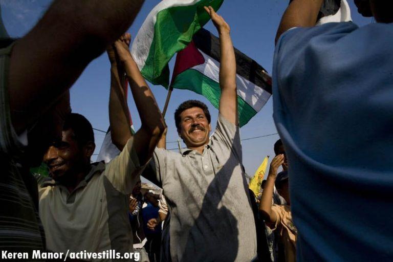 ΗΠΑ προς Παλαιστίνιους: Μη πλησιάσετε το τείχος με το Ισραήλ | tovima.gr
