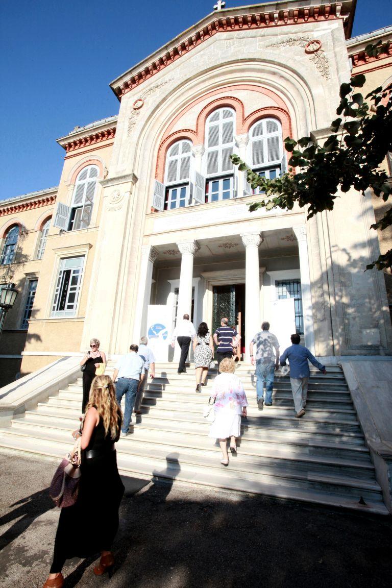 Προσφυγή για τη Χάλκη εξετάζει το Οικουμενικό Πατριαρχείο | tovima.gr