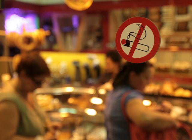 Kαθολική απαγόρευση καπνίσματος για την εξάλειψη Πνευμονοπαθειών | tovima.gr
