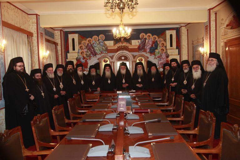 Την αποφυλάκιση του Εφραίμ ζητεί η Ιερά Σύνοδος | tovima.gr