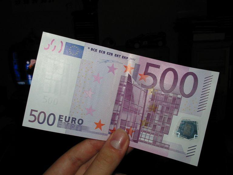 Εκπνέει η προθεσμία για τον επαναπατρισμό κεφαλαίων | tovima.gr