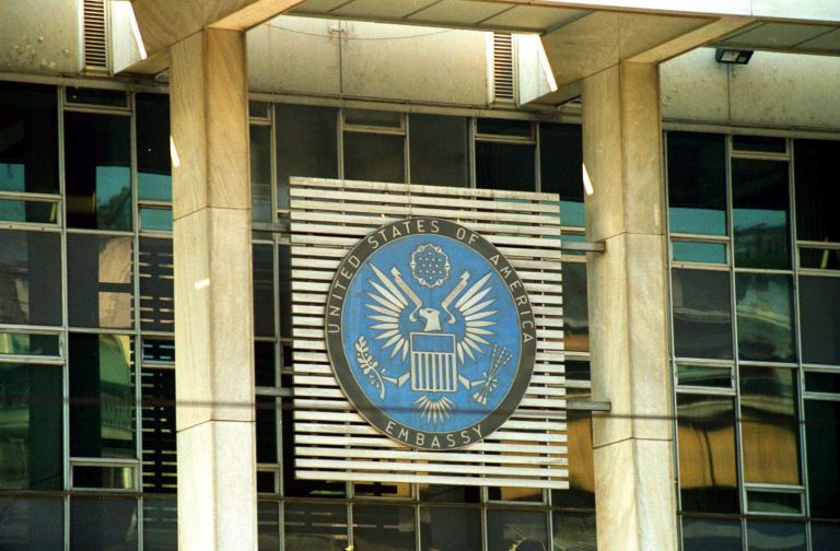 <b>Ημέρας Εργασίας</b>Κλειστή σήμερα η αμερικανική πρεσβεία | tovima.gr