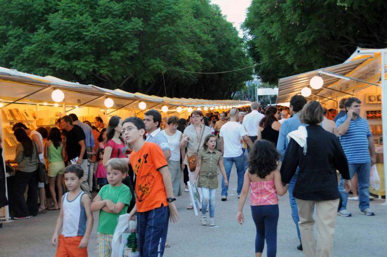 <b>Ζάππειο</b>Εγκαινιάστηκε το 39ο Φεστιβάλ βιβλίου   tovima.gr