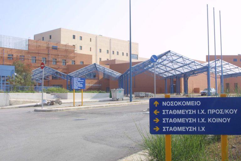 <b>Προμηθευτές νοσοκομείων </b>Διεκδικούν την εξόφλησή τους, διακόπτοντας την παροχή υλικών   tovima.gr