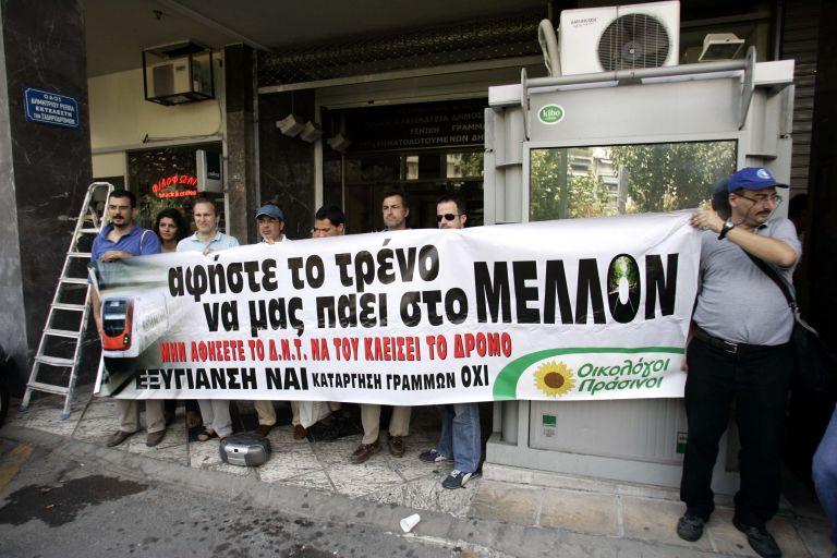 Σε τροχιά σύγκρουσης οι εργαζόμενοι στον ΟΣΕ με το υπουργείο Υποδομών | tovima.gr