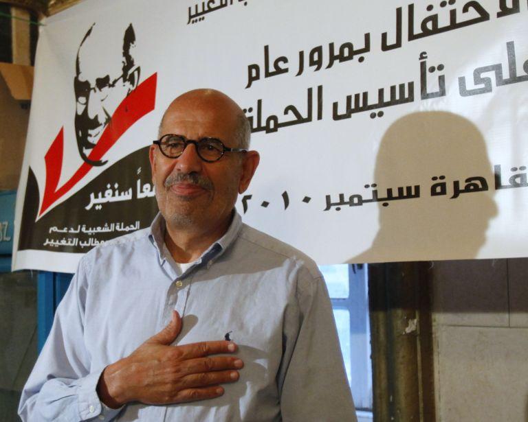 <b>Ελ Μπαραντέι</b>Καλεί σε αποχή από τις βουλευτικές εκλογές στην Αίγυπτο   tovima.gr