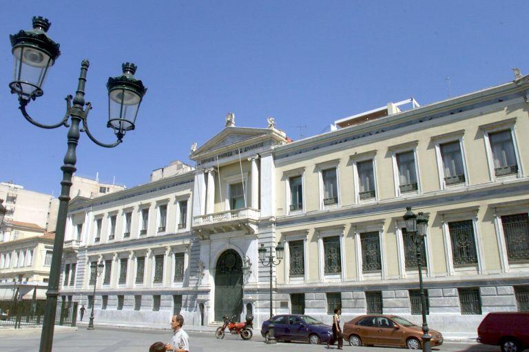 <b>Εθνική Τράπεζα</b> Προχωράει σε αύξηση Μετοχικού Κεφαλαίου 2,8 δισ. ευρώ | tovima.gr