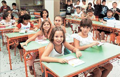 <b>Η θέρμανση «παγώνει» τα σχολεία</b> Λιγότερα χρήματα εφέτος στις σχολικές επιτροπές, έτσι οι αίθουσες ίσως δεν ζεσταθούν τον χειμώνα κατά την ΟΛΜΕ | tovima.gr