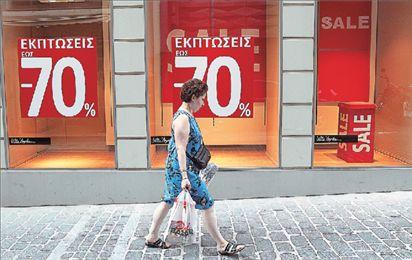Φθινοπωρινό σοκ φοβούνται οι έμποροι   tovima.gr