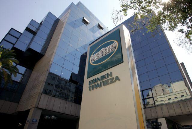 Αισιοδοξία στην Εθνική για την αύξηση κεφαλαίου   tovima.gr