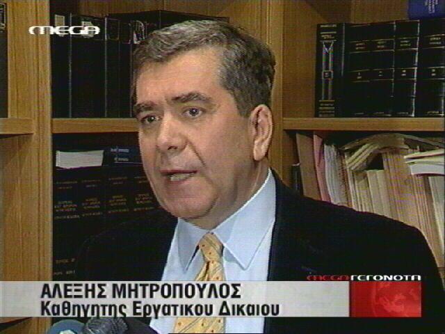 <b>Αλέξης Μητρόπουλος </b>Ανακοίνωσε την υποψηφιότητά του για την Περιφέρεια Αττικής   tovima.gr