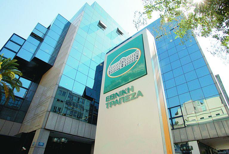 Αύξηση κεφαλαίου 650 εκατ. ευρώ στην Εθνική Ασφαλιστική | tovima.gr