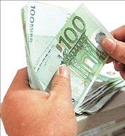 Πόσο πληρώνουν  οι διπλοσυνταξιούχοι | tovima.gr