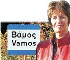 <b>Αυτοδιοικητικές εκλογές</b>Μια Αγγλίδα υποψήφια στον Βάμο | tovima.gr