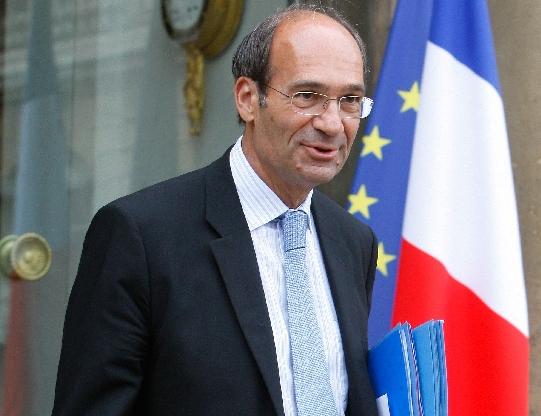 <b>Γαλλία</b> Eφοδος της  αστυνομίας στα γραφεία του κόμματος Σαρκοζί | tovima.gr