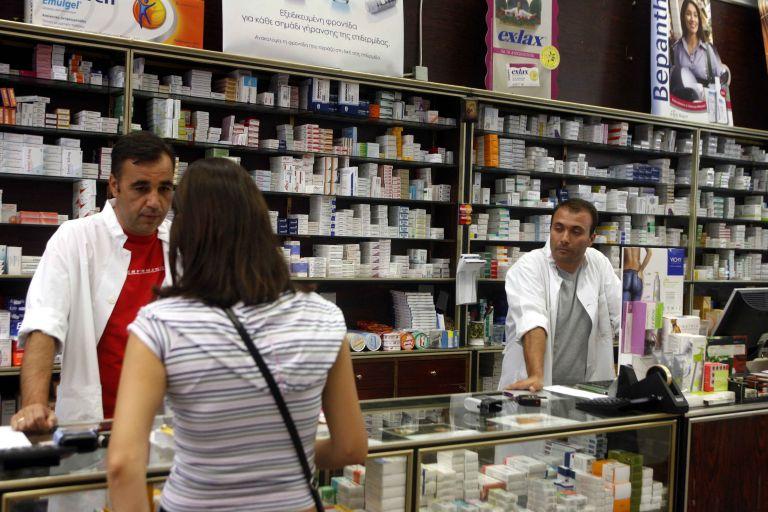 <b>Φαρμακευτικός Σύλλογος</b>«Πρόχειρος ο νέος τρόπος τιμολόγησης φαρμάκων» | tovima.gr