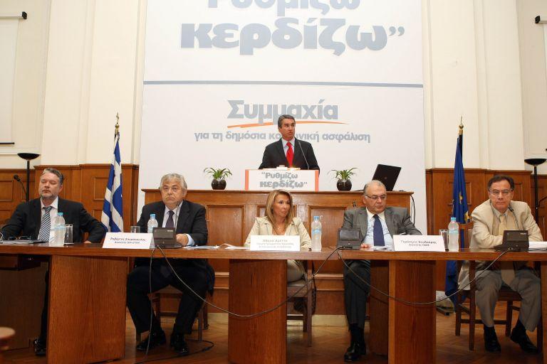 Δεν θα υπάρξει άλλη ευκαιρία ευνοϊκής διευθέτησης για τα ταμεία   tovima.gr
