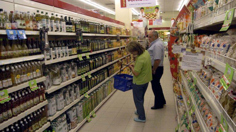 <b>Αγορά</b>Πτώση του τζίρου των σουπερμάρκετ για έκτο συνεχόμενο μήνα τον Ιούλιο | tovima.gr