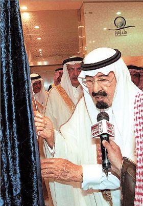 Σήμανε η ώρα της Σαουδικής Αραβίας | tovima.gr
