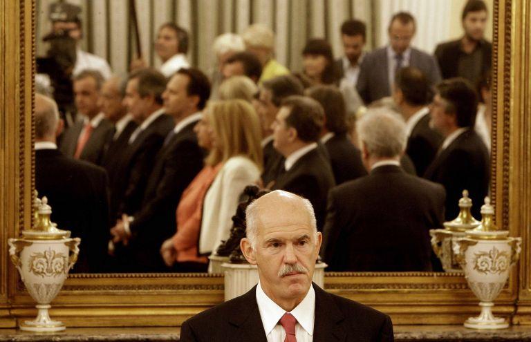 Πρεμιέρα Υπουργικού με ΟΣΕ και αναπτυξιακό νόμο   tovima.gr