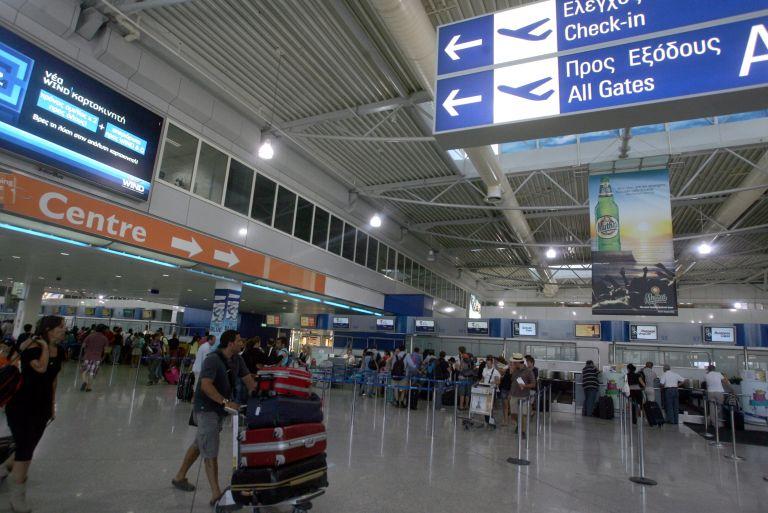 Αναγκαστική προσγείωση αεροσκάφους στο «Ελευθέριος Βενιζέλος»   tovima.gr