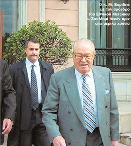 <b>Μ. Βορίδης</b>Ακροδεξιός εγώ; Απλώς εθνικοφιλελεύθερος | tovima.gr