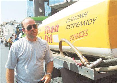 <b>Πετρέλαιο θέρμανσης</b> Παγώνουν τις αποφάσεις ως τον Νοέμβριο   tovima.gr