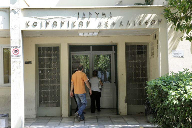 Ποιες αλλαγές έρχονται στη διαδοχική ασφάλιση | tovima.gr