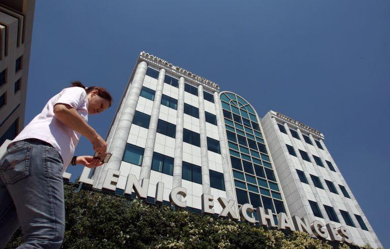 Με πτώση 1,53% έκλεισε το Χρηματιστήριο Αθηνών   tovima.gr