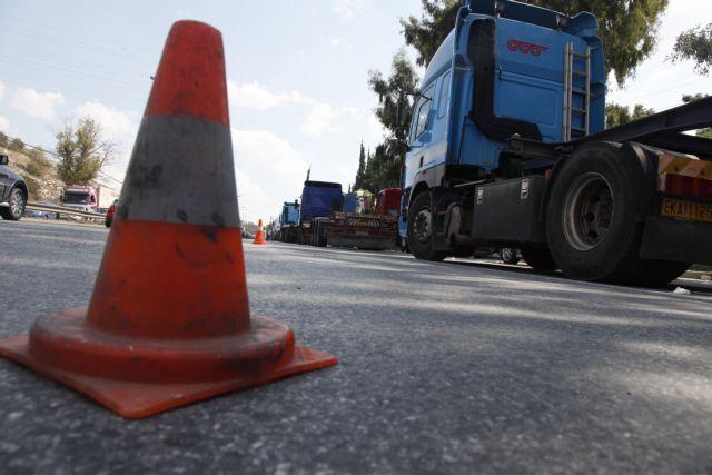 Απαγόρευση της κυκλοφορίας των φορτηγών λόγω 25ης Μαρτίου | tovima.gr