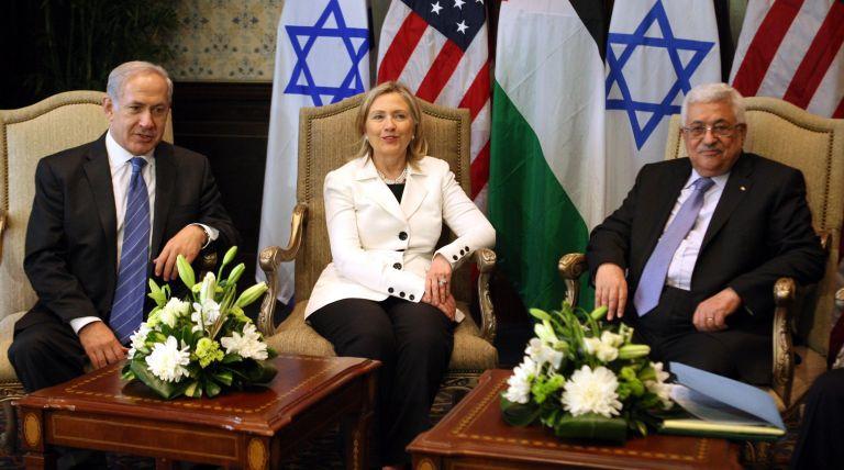 <b>Χίλαρι Κλίντον </b>«Αμπάς – Νετανιάχου άρχισαν να εξετάζουν την ουσία των θεμάτων» | tovima.gr