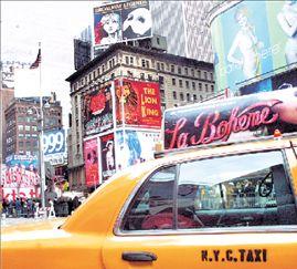 <b>Νέα Υόρκη</b>Kαι πάλι η ακριβότερη πόλη του κόσμου | tovima.gr