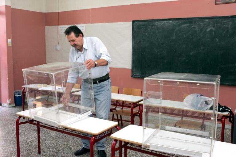Δημοψήφισμα… a la carte οι εκλογές του Νοεμβρίου | tovima.gr