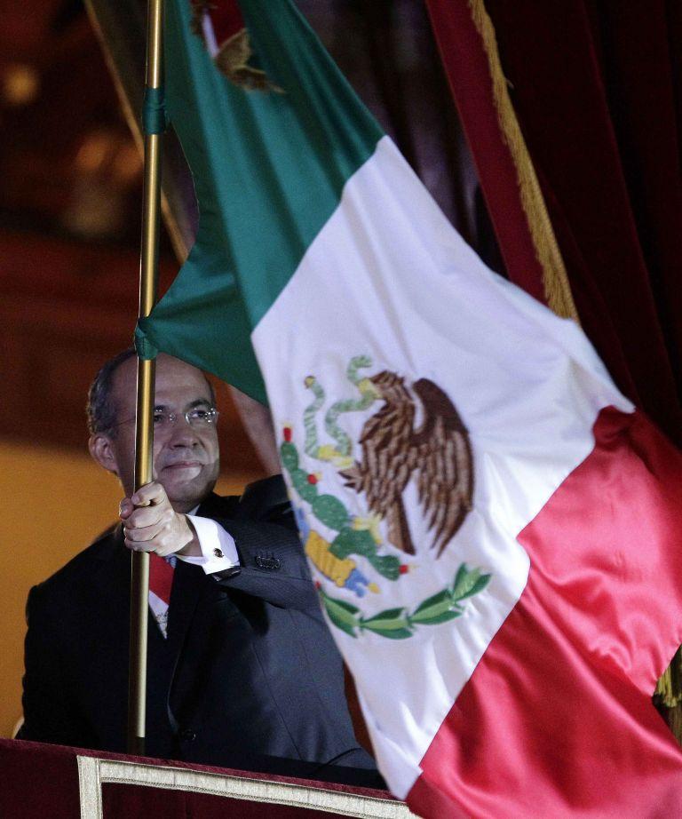 Μεξικό: Θα γίνουμε ισχυροί, κανείς δεν θα μας απειλεί με ανέγερση τειχών | tovima.gr