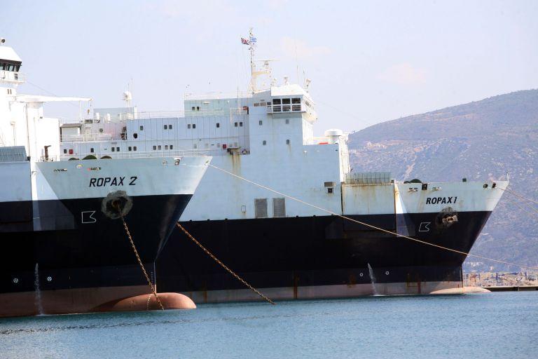 <b>Eφοπλιστές</b>Zητούν την επανίδρυση του υπουργείου Εμπορικής Ναυτιλίας | tovima.gr