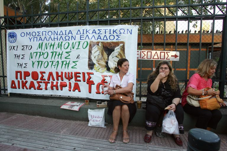 <b>Δικαστικοί υπάλληλοι </b>Απήργησαν για τις κενές θέσεις και την έλλειψη υποδομών | tovima.gr