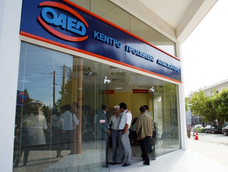 <b>ΟΑΕΔ</b>Μέχρι  21 Σεπτεμβρίου οι αιτήσεις για προγράμματα με ανέργους   tovima.gr