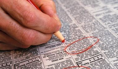 Κατά 2% αναμένεται να ανέβει η ανεργία το 2011 | tovima.gr