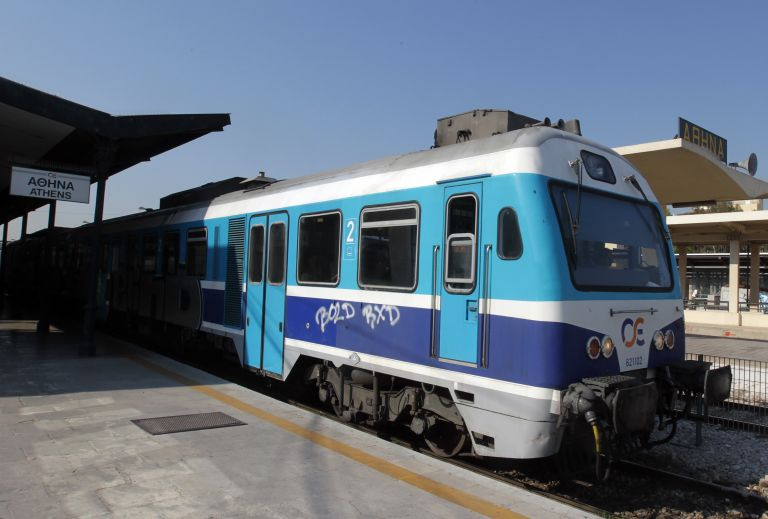 Η Ελλάδα στις ράγες του τρένου   tovima.gr
