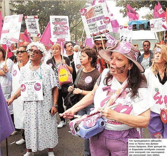 Λιτές… διαδηλώσεις  απέναντι στη λιτότητα   tovima.gr