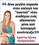 Μετανάστες και τα αδέσποτα! | tovima.gr