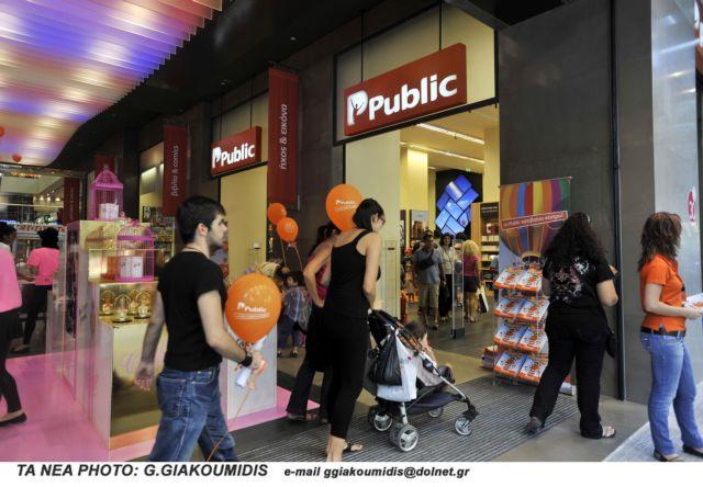 Αύξηση κερδών και e-πωλήσεων για τα Public | tovima.gr