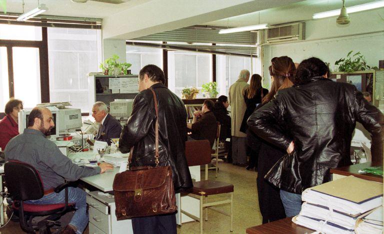 Οριστικοποιούνται αύριο οι διατάξεις για την περαίωση | tovima.gr