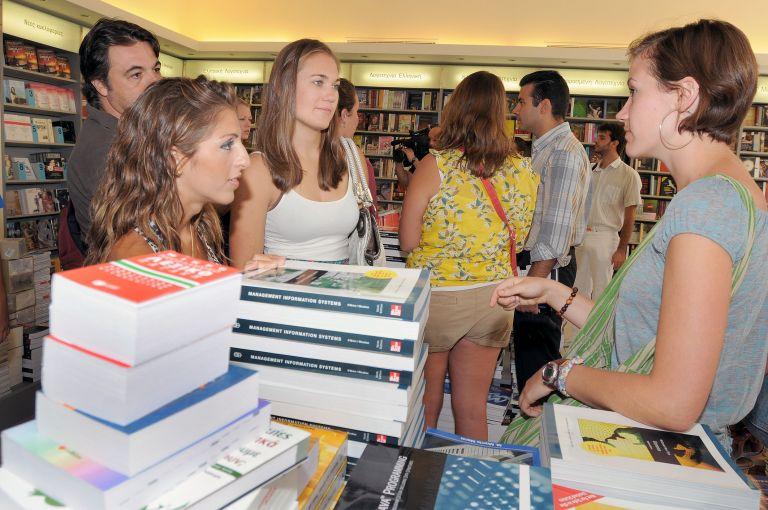 Στις 10.000 εφέτος οι μετεγγραφές φοιτητών | tovima.gr