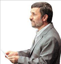 <b>Μαχμούντ Αχμαντινετζάντ</b>«Ο καπιταλισμός ψυχορραγεί»   tovima.gr