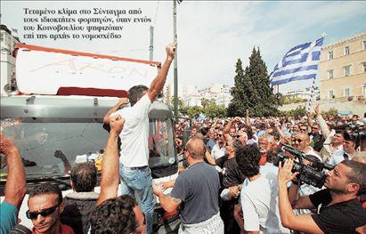 «Δώρο» 100 εκατ. ευρώ για νέα φορτηγά | tovima.gr