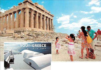 Τουρίστες μάς διαφημίζουν τζάμπα! | tovima.gr