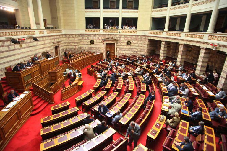 <b>Περαίωση </b>Στη Βουλή με τη διαδικασία του κατεπείγοντος το νομοσχέδιο   tovima.gr