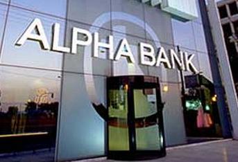 <b>Alpha Bank </b>Ενδείξεις ανάκαμψης παρά την επώδυνη ύφεση | tovima.gr